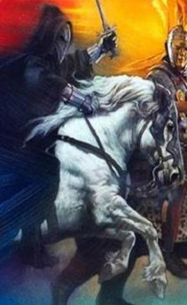 Fakó ló